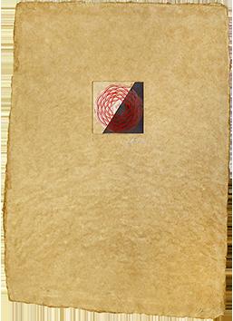 Burin original signé de  : Entrelacs - Suite expérimentale 17
