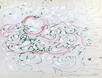 Acrylique sur papier signée de  : Composition XII