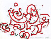 Gouache originale signée de  : Composition X