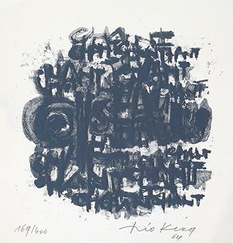 Lithographie originale signée de  : Composition IV