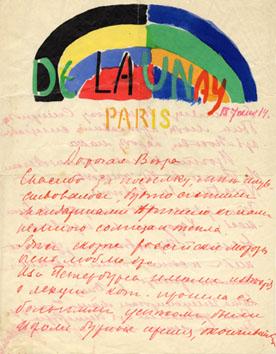 Delaunay Sonia : Lettre manuscrite signée : Lettre autographe