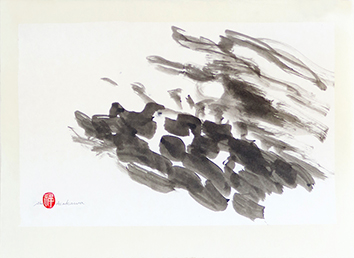 Signed drawing in ink de  : Composition without title XXIII