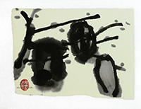 Signed drawing in ink de  : Composition without title XXVII