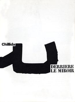Chillida Eduardo : Revue DLM Maeght : DLM n° 204