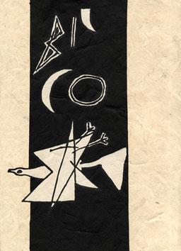 Braque Georges : Livre : Le tir à l'arc