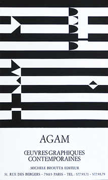 Poster de Agam Yaacov : Agam Oeuvres Graphiques Contemporaines