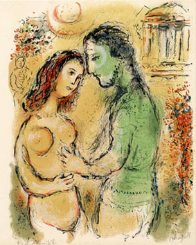 Chagall Marc : Lithographie : Ares et Aphrodite