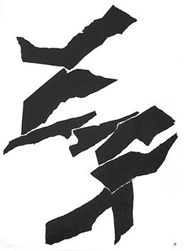 Lithographie originale de  : Composition XV