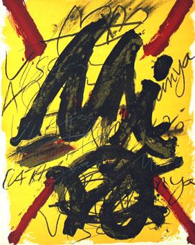 Tàpies Antoni : Lithographie originale : L'émerveillé merveilleux