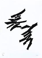 Signierte Originalserigraphie de  : Komposition XVI