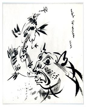 Signierte Original-Zeichnung de  : Tierische Phantasie
