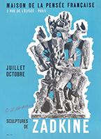 Manifesto litografia firmato de  : Maison de la Pensée Française