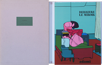 Issue DLM lithographs de  : DLM Deluxe n° 188