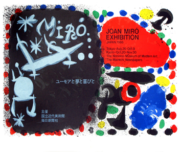 Affiche de  : Joan Miro Exhibition