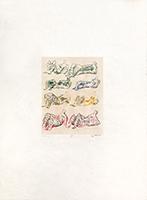 Signierte Originallithographie de  : Eightreclining figures, Blatt 10