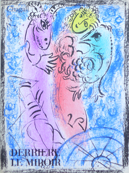 Issue DLM lithographs de Chagall Marc : Dlm n°132