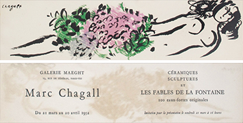 Lithograph de Chagall Marc : Invitation card V