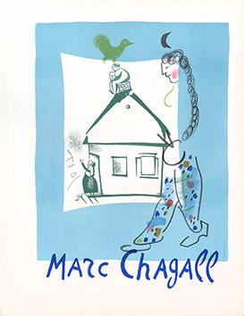Affiche lithographie de  : La maison de mon village II