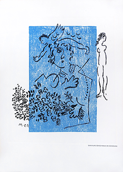 Original etching de  : Greetings card for Aimé Maeght