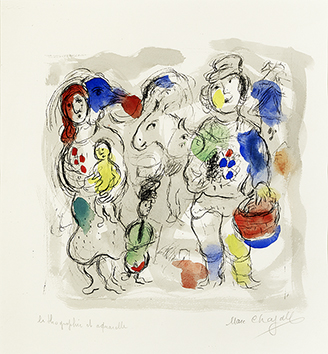 Heightened lithograph de Chagall Marc : Petits Paysans I