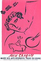 Manifesto di mostra Mourlot de  : Le peintre en rose III