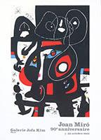Affiche lithographie de  : Galerie Jofa Kim
