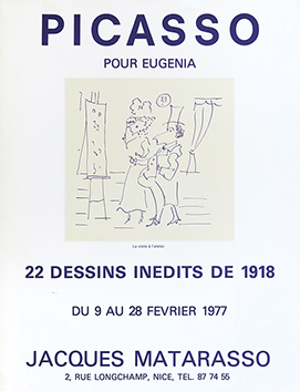 Screenprint poster de  : 22 dessins inédits de 1918