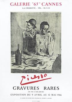 Affiche d'exposition offset de  : Galerie 65