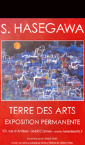 Affiche d'exposition Hasegawa Soichi
