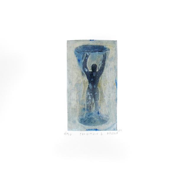 Gorodine Alexis : Original signed etching : Sondman 2