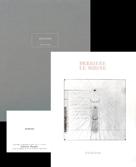 Arakawa Shusaku : Revue DLM lithographie : DLM Deluxe n°252