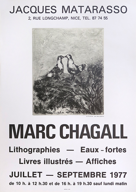 Offset exhibition poster de  : Exhibition in the Gallery Jacques Matarasso