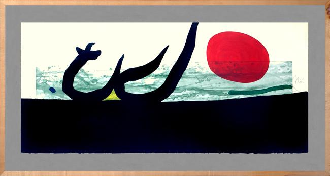Miro Joan : Gravure signée : La grève noire