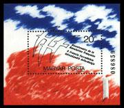 Timbre hongrois pour le Bicentennaire de la Révolution française