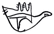 La main qui donne de Le Corbusier
