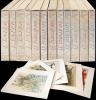 Dali Salvador - Libros con varios volúmenes