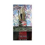 Offset exhibition poster de  : Jasper Johns, L'oeuvre graphique
