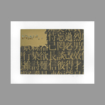 Original signed aquatint de Yeul Kim Tschang  : Drops and calligraphy
