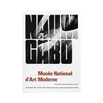 Ausstellung Offsetplakat de  : Musée National d'art Moderne