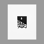Original signed screenprint de Caulfield Patrick : Candle