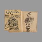 Collectif Livre avec lithographies