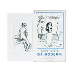 Book with etching de Tamburi Orfeo : Da Moderni