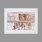 Lithographie originale signée de Licata Riccardo : Composition sans titre IV
