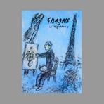 Chagall Catalogue raisonné