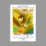 Chagall Marc, DLM n°Non numérotée