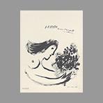 Chagall Marc, DLM n∞