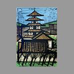 Buffet Bernard, Extrait de l'ouvrage Le voyage au Japon