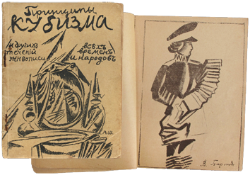Book with lithographs de Collectif Divers : Printsipy kubizma i drugikh . . .