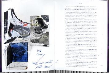 Single work de  : Composition XIV