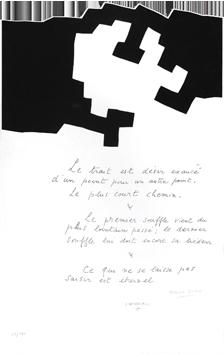 Sérigraphie originale signée de  : Placard Jabés